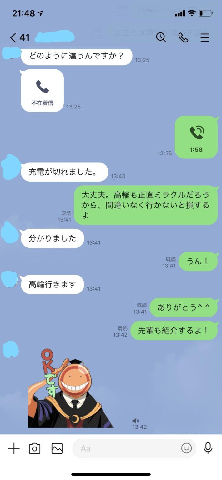 InkedS__6062294_LI